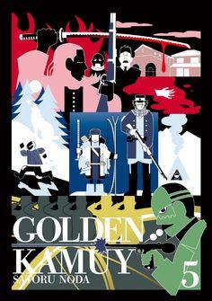 ゴールデンカムイ/GOLDEN KAMUY  野田 サトル NODA SATORU