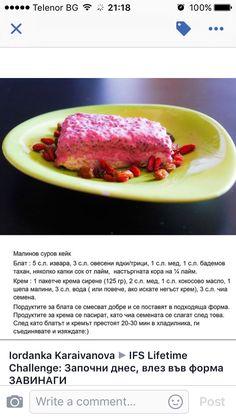 Малинов суров кейк