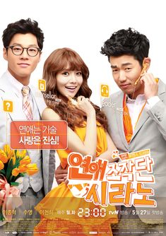 ending dating agency cyrano Cyrano agency (korean movie - 2010) - 시라노 연애조작단, aka cyrano dating agency, find cyrano agency (시라노 연애조작단) cast, characters, staff, actors, actresses, directors, writers, pictures, videos, latest news, reviews, write your own reviews, community, forums, fan messages, dvds, shopping, box office.