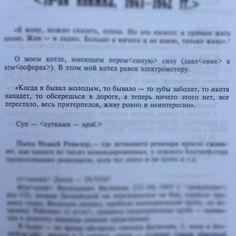 Андрей Платонов. Записные книжки.
