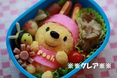 Baby Pooh Bento