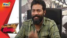 Vellithirai Special with Cinematographer Sugumar  | Dt-31.03.18 #RAJTV #VellithiraiSpecial #Rajtvshows