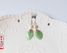 Check out our jade earrings selection for the very best in unique or custom, handmade pieces from our earrings shops. Jade Earrings, Etsy Earrings, Handmade, Jewelry, Hand Made, Jewlery, Bijoux, Jewerly, Jewelery