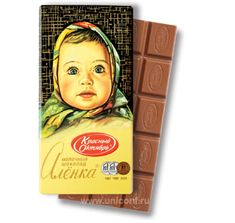 """Alyonka"" is one of the most well-known chocolate brands of Russia. Its production started in 1965 by the Red October factory. The famous picture on the chocolate depicts a real girl - daughter of . Russian Chocolate, Ukrainian Recipes, Ukrainian Food, Russian Desserts, Famous Pictures, Russian Culture, Chocolate Brands, Chocolate Packaging, Russian Folk"