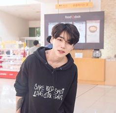 Read from the story Ulzzang & Cie . ulzzang, in, made. Korean Boys Ulzzang, Ulzzang Couple, Ulzzang Boy, Korean Men, Korean Girl, Cute Asian Guys, Cute Korean Boys, Asian Boys, Asian Men