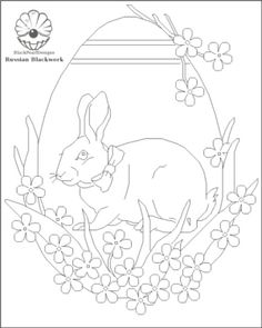 rabbit and egg - embroidery pattern
