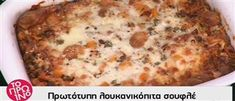 Macaroni And Cheese, Ethnic Recipes, Life, Food, Mac And Cheese, Essen, Meals, Yemek, Eten