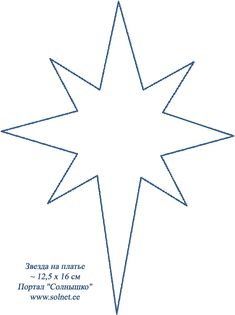 Star templates in different sizes great for art and craft pronofoot35fo Images