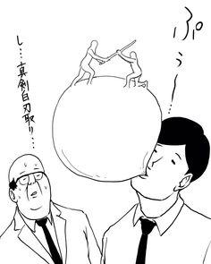 #サラリーマン山崎シゲルシーズン3 vol.57
