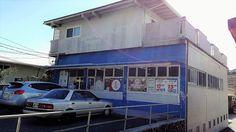 에이미의 하와이 부동산 소식: 카이무키 주택지역 리커스토어 매물