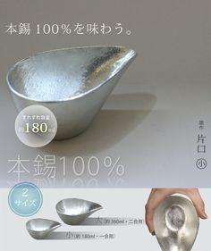 NOUSAKU Tin 100% Katakuchi 180ml