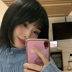 Nayeon, S Girls, Kpop Girls, Minatozaki Sana, Seventeen Woozi, Hirai Momo, Heechul, Entertainment, Kpop Aesthetic