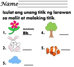 Happy Children's Day, Tagalog, Activity Sheets, Child Day, Grade 1, Mtb, Teacher, Names, English