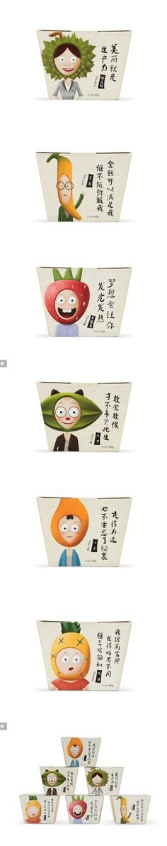 道威尔品牌设计|似季 FOUR SEAS... Packaging smile : ) Snacks I think. PD