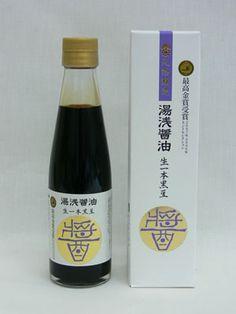 湯浅醤油 生一本黒豆醤油  美味しいけど、高い。