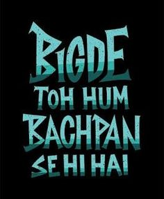 Whatsapp Attitude Status in Different Way For bo ys Funky Quotes, Dope Quotes, Swag Quotes, Bff Quotes, Badass Quotes, Idiot Quotes, Rebel Quotes, Motivational Quotes, Funny Quotes In Hindi