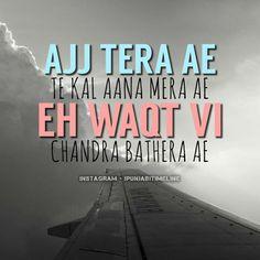 Best photo caption for fb in punjabi