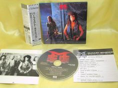 CD/Japan- MSG / McAULEY SCHENKER GROUP Perfect Timing +2 w/OBI RARE mini-LP CD #MelodicHardRock