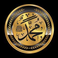 Glitch Wallpaper, Allah Wallpaper, Black Aesthetic Wallpaper, Purple Aesthetic, Islamic Images, Islamic Art, Muslim Pictures, Ribbon Png, Allah Calligraphy