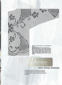 "Photo from album ""Журнал мод on Yandex. Filet Crochet, Irish Crochet, Crochet Motif, Crochet Stitches, Crochet Square Patterns, Crochet Designs, Knitting Patterns, Love Crochet, Beautiful Crochet"