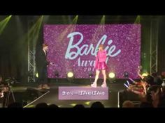 Video: KPP is awarded the Barbie Prize