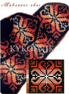 Mitten pattern by shelby Knitted Mittens Pattern, Fair Isle Knitting Patterns, Crochet Mittens, Bead Loom Patterns, Knitting Charts, Knitted Gloves, Knitting Stitches, Knitting Socks, Hand Knitting