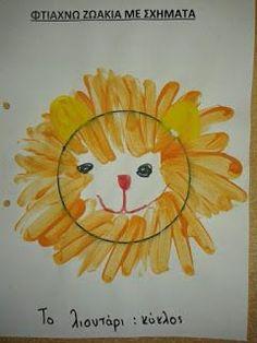 Παιδική φωλιά : ΤΑ ΣΧΗΜΑΤΑ Preschool Education, Preschool Math, In Kindergarten, Alphabet Wall Art, Toddler Crafts, Colouring Pages, Letters, Shapes, Rose