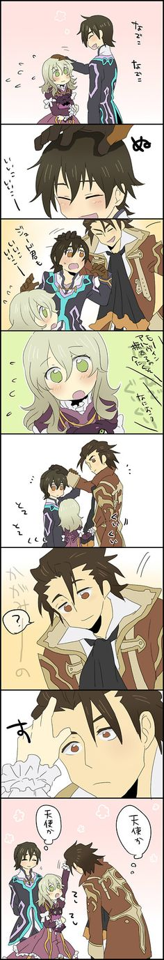 xvanile:  X  This is too cute.