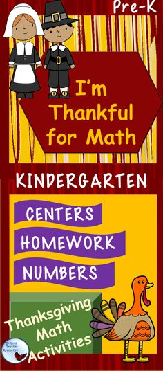 Kindergarten and Pre-K Thanksgiving Math Activities printable worksheets for numbers 0-9