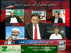 Off the record with Kashif on ARY news 24th Feb, 2014 | a Place for all types of videos
