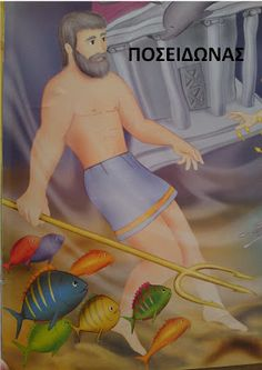 Ancient History, Mythology, Greek, Activities, Disney Princess, Disney Characters, Collections, Education, School