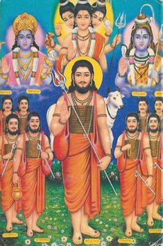 Navnath Sampradaya