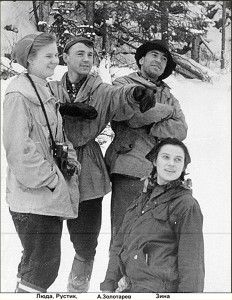 The Mystery of the Dyatlov Pass Incident - a very interesting read.