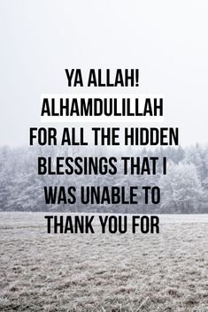 100+ Inspirational Islamic Quotes in English with Beautiful Images Islamic Quotes In English, Best Islamic Quotes, Islamic Phrases, Islamic Inspirational Quotes, English Quotes, Islamic Messages, Islamic Qoutes, Islamic Dua, Islamic Images