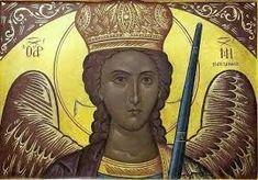 Religious Paintings, Religious Art, Paint Icon, Orthodox Icons, Mona Lisa, Prayers, Religion, Spirituality, Princess Zelda