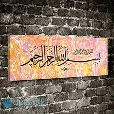 Ebru Besmele Tablo #dini_tablolar #dini_kanvas_tablolar #hatsanatı_tablolar #semazen_tabloları
