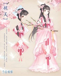 ✨Miracle Nikki CN : Journey Suit Book 1 : Chapter 18 [gun sounds under the star] will be opened on In addition to the plot set and princess-level set, there are also extremely dangerous. Anime Kimono, Anime Dress, Manga Anime, Anime Art, Seshomaru Y Rin, Fille Anime Cool, Nikki Love, Anime Princess, Fantasy Dress