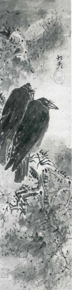 Ravens, Japanese Painting from Gitter-Yelen Collection.