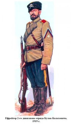 Cossack 1919, pin by Paolo Marzioli