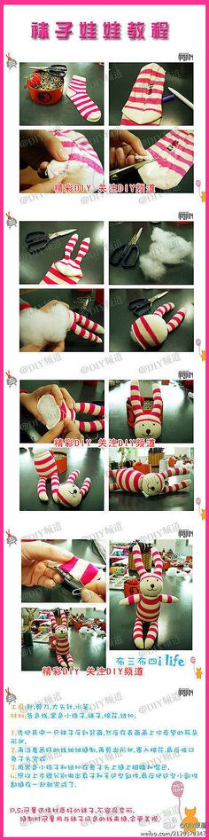 Muñeco calcetín