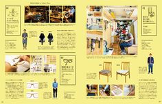 no. 25 January 2016 features 018 BETTER LIFE CATALOG ベターライフ・カタログ。 020 BEFORE BREA ...