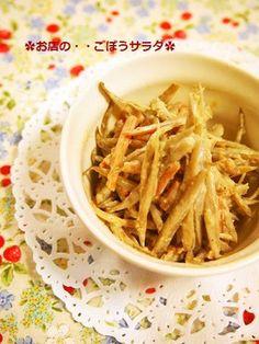 お店の味♫しっかり味のごぼうサラダ