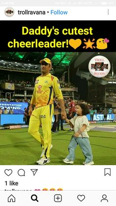 Premier League, Ziva Dhoni, Papa Quotes, Dhoni Quotes, Ms Dhoni Wallpapers, Ms Dhoni Photos, Cute Cheerleaders, Dance Logo, Cricket Wallpapers