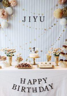 돌잔치/수원 라마다 호텔 JIYU's First birthday with 리즈앤에이미 날씨가 좋았던 8월 초에 수원 라...