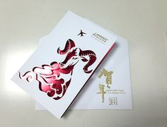 Dassault Falcon Chinese New Year card on Behance