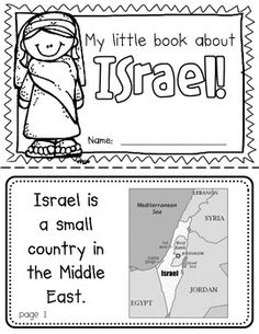 CC Cycle 1 Week 3 Israel Booklet (A country study!)-- Use during social studies units about countries around the world! Around The World Theme, Holidays Around The World, Countries Around The World, Around The Worlds, Mini Books, Hebrew School, World Thinking Day, Learn Hebrew, School Fun
