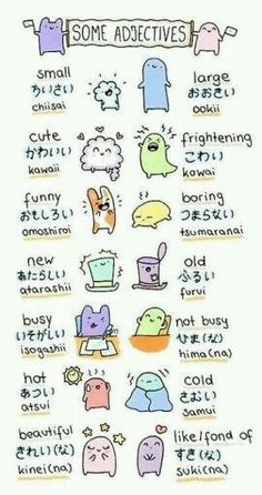 For the Otakus who wanna learn some new words