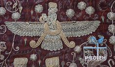 Iran - Persian- Sermeh embroidery, Sermeh art of embroidery, metallic fabrics, the exquisite fabrics such as Termeh hard, which is why it is also called Art Malileh and Termeh.  Sermeh embroidery, one of the original stitching and decorative arts dating from 2500 to 3000 in Iran.