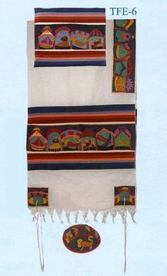 Yair Emanuel Hand Embroidered 'The Twelve Tribes' Tallit Prayer Shawl Set - Size: 61 x 77 . $419.99