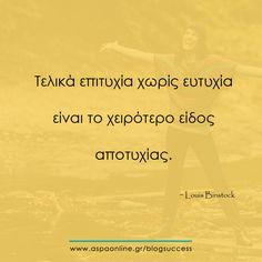 Τελικά επιτυχία χωρίς ευτυχία είναι το χειρότερο είδος αποτυχίας. Business Entrepreneur, Business Tips, Greek Quotes, Be A Better Person, Life Quotes, Success, Wisdom, Words, Blog